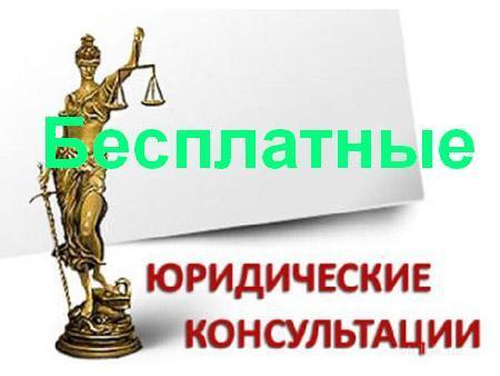 Юридические консультации в Нижнем Тагиле