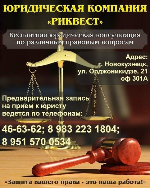 Юрист Нижний Тагил